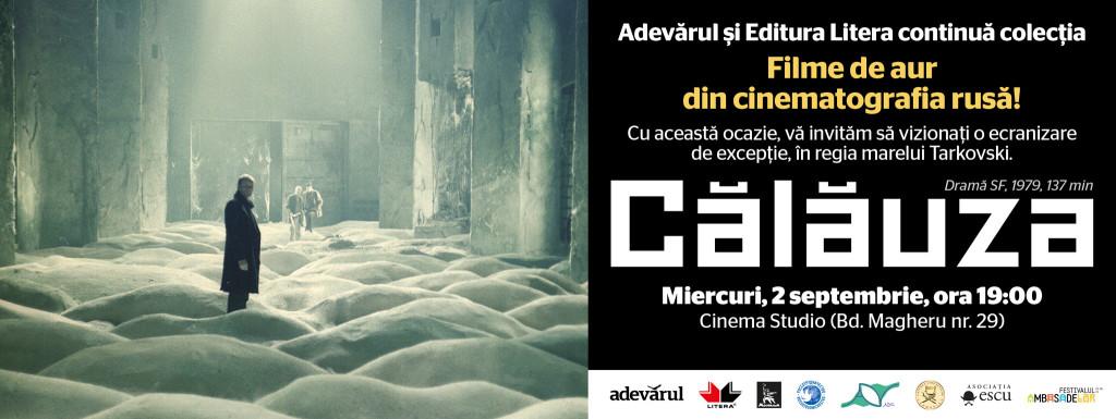 Calauza_invitatie